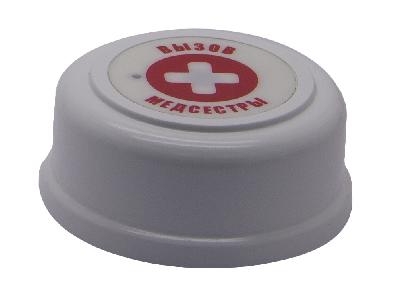 R-CALL — Пластиковая кнопка КМ медицинская