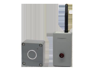 R-CALL — Комплект вызова помощи