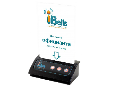 РАСПРОДАЖА! iBells-306 — Трёхфункциональная кнопка вызова с рекламным держателем