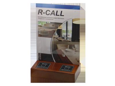 R-CALL — Кнопка-держатель меню КДМ-202